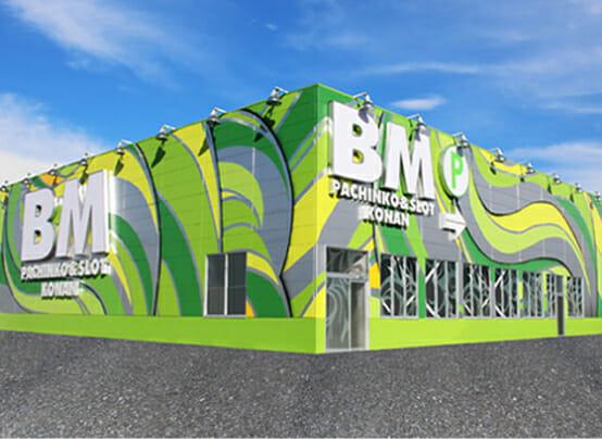 BM湖南店